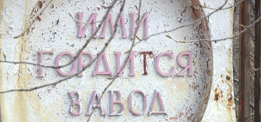 Топ-менеджер ЗиД проиграл России новый иск на 100 тысяч рублей