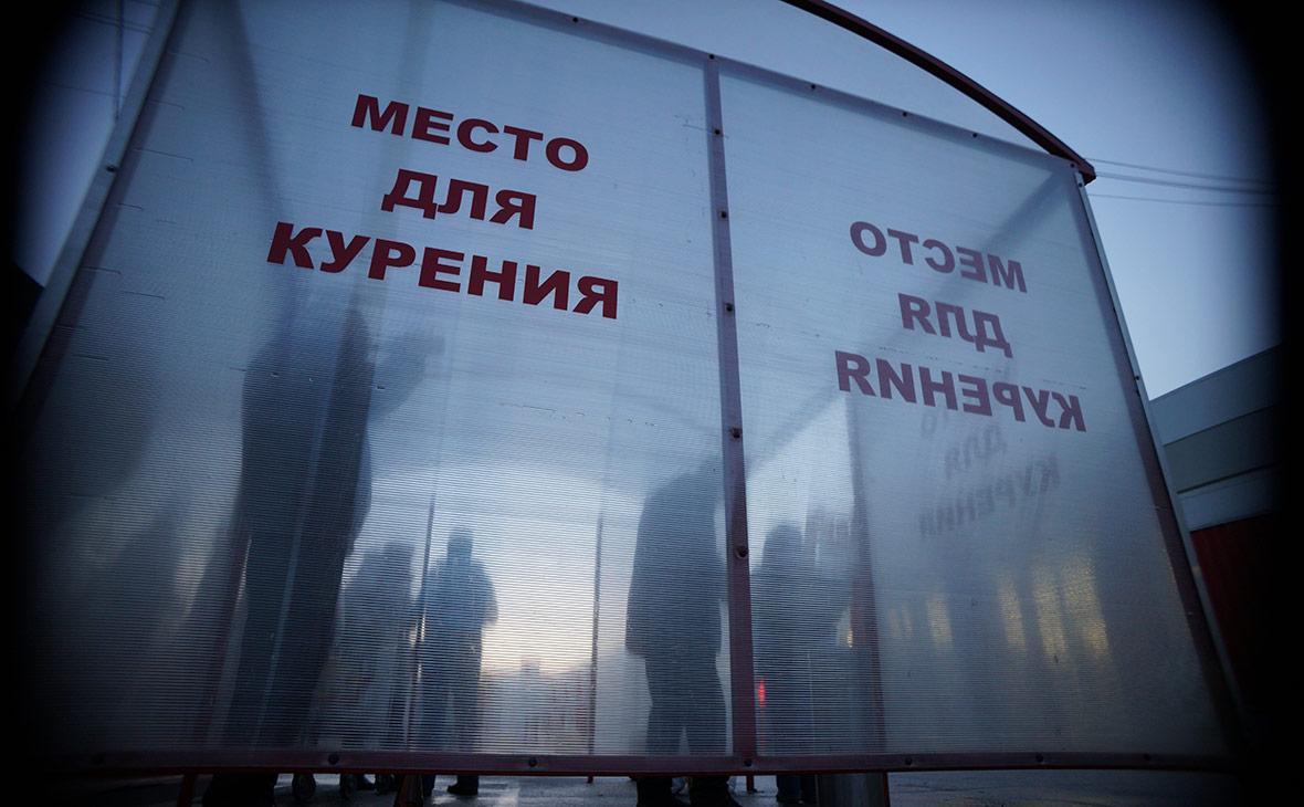 В Шереметьево предложили вернуть курилки в аэропорты