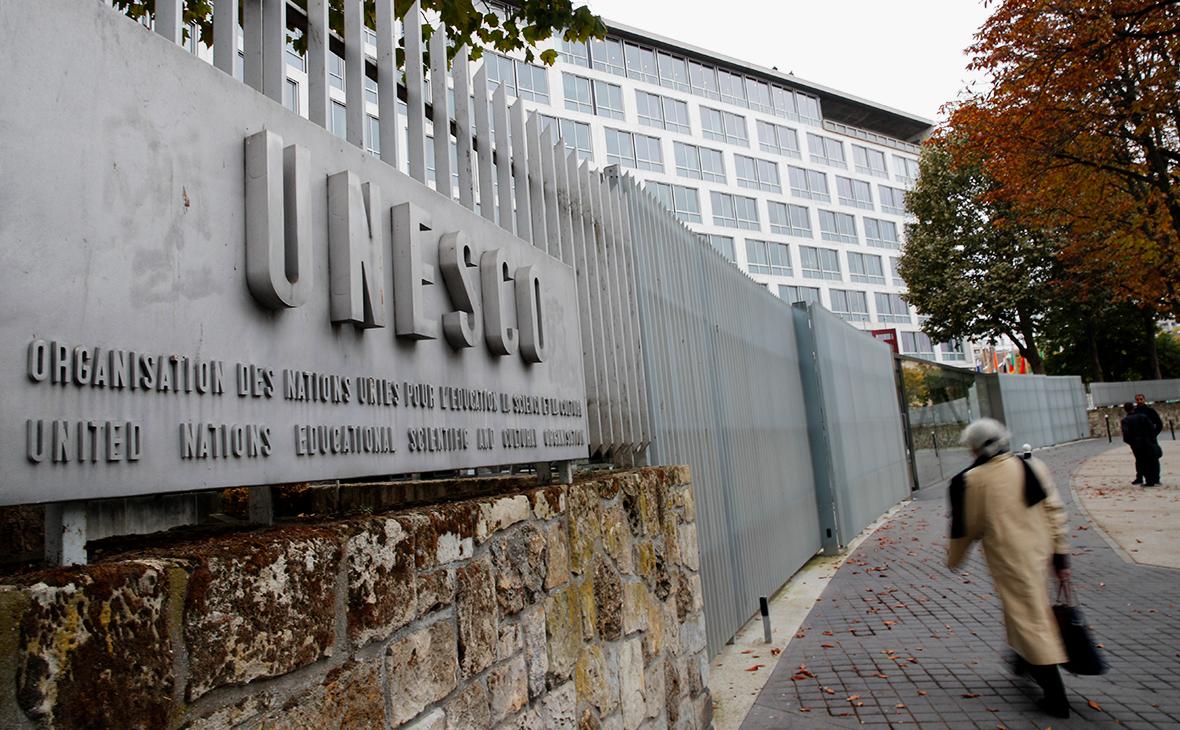 Культурный отказ: что означает выход США из ЮНЕСКО