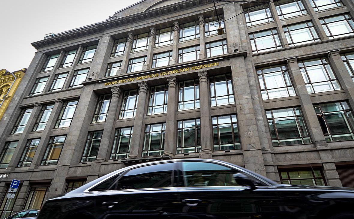 Минфин доверился Bloomberg при расчете дивидендов госкомпаний