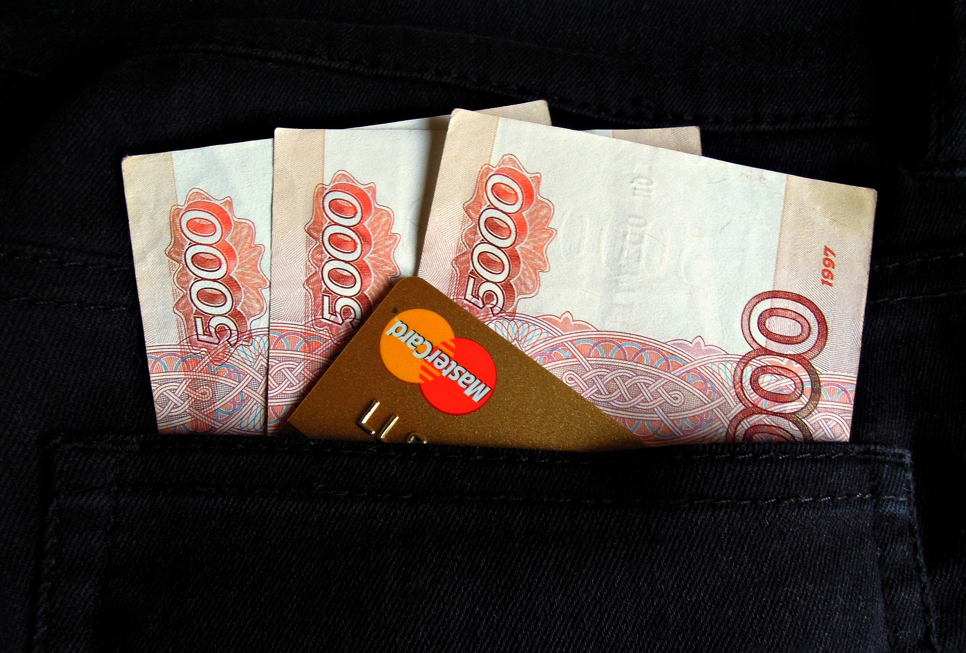 Динамика кредитной просрочки в Новосибирской области вновь изменилась