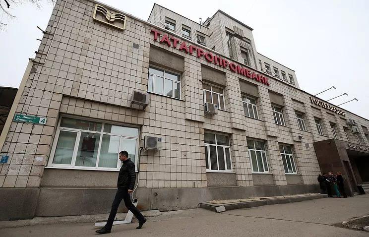 ЦБ РФ выявил факты вывода активов из Татагропромбанка