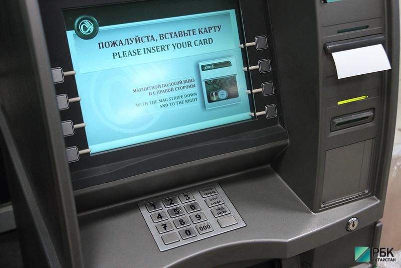 Банк «Камский горизонт» признан банкротом