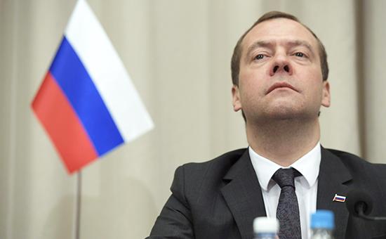 http://s0.rbk.ru/v6_top_pics/media/img/5/59/754931321589595.jpg