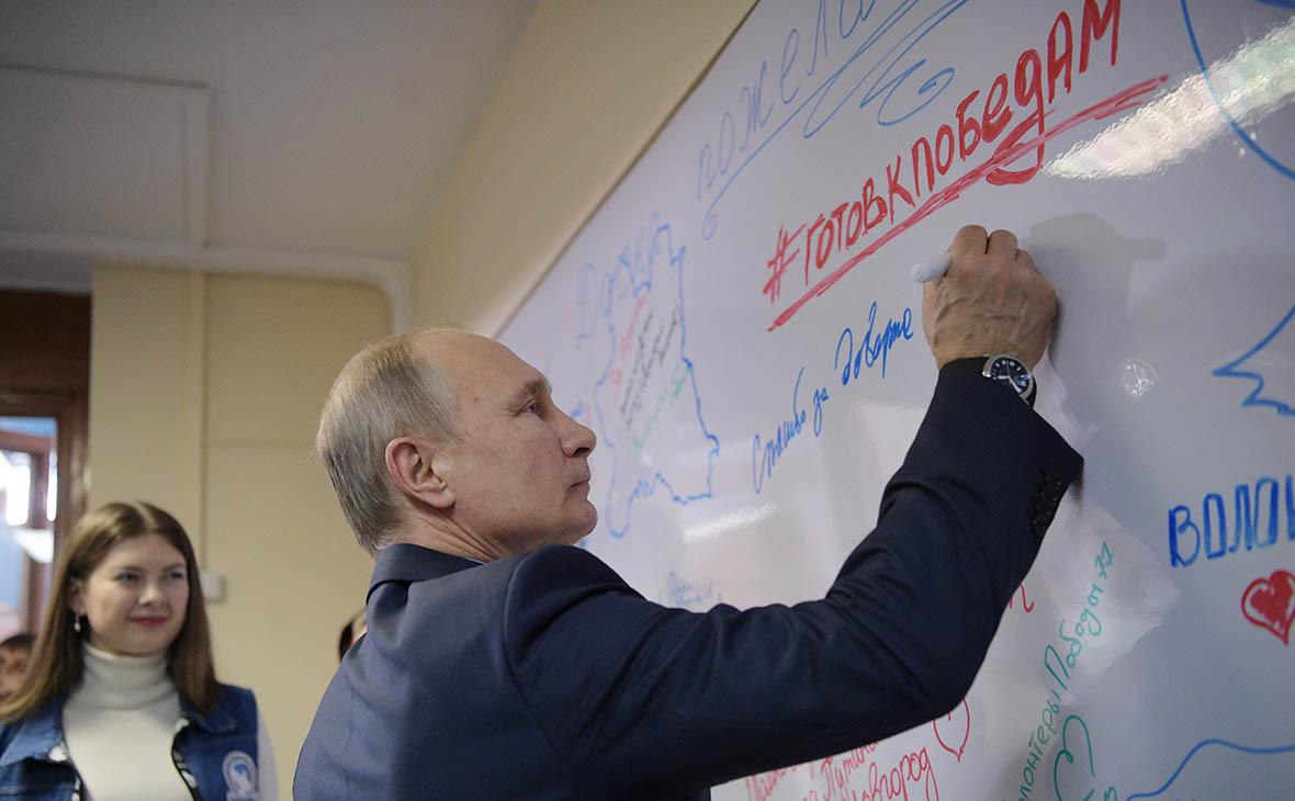 В Кремле не исключили отказа доверенных лиц Путина от участия в дебатах