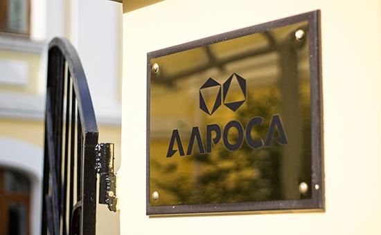 Бывший топ-менеджер «Росспиртпрома» займется алмазами