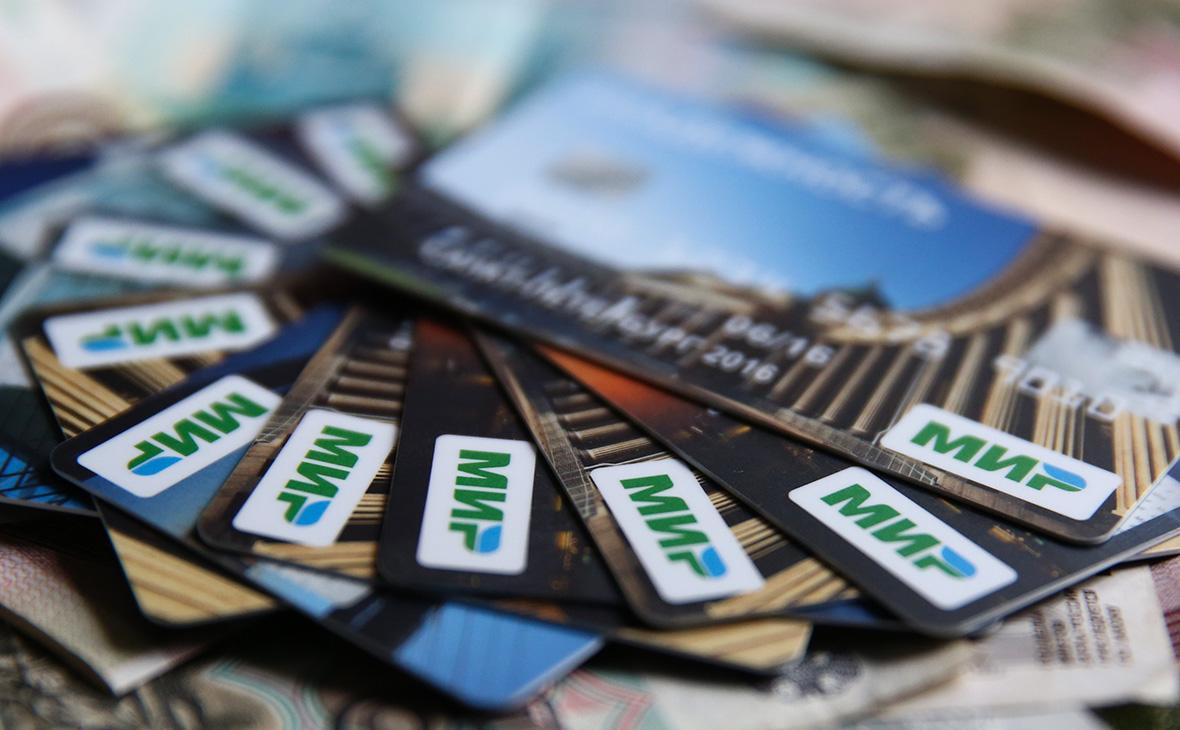 Сбербанк сделает карты для бюджетников бесконтактными