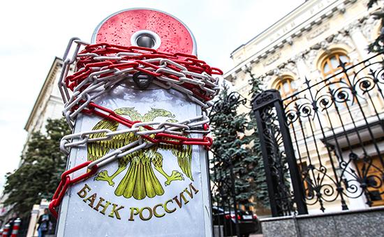 Центробанк отозвал лицензию Тагилбанка