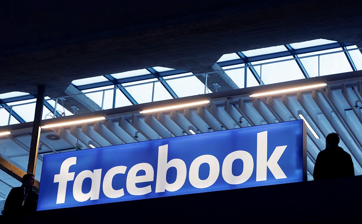 Роскомнадзор пригрозил Facebook блокировкой