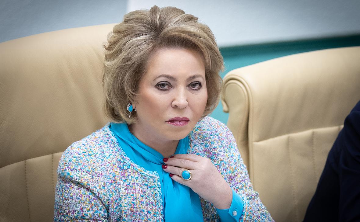 Матвиенко посоветовала верить официальной информации о коронавирусе
