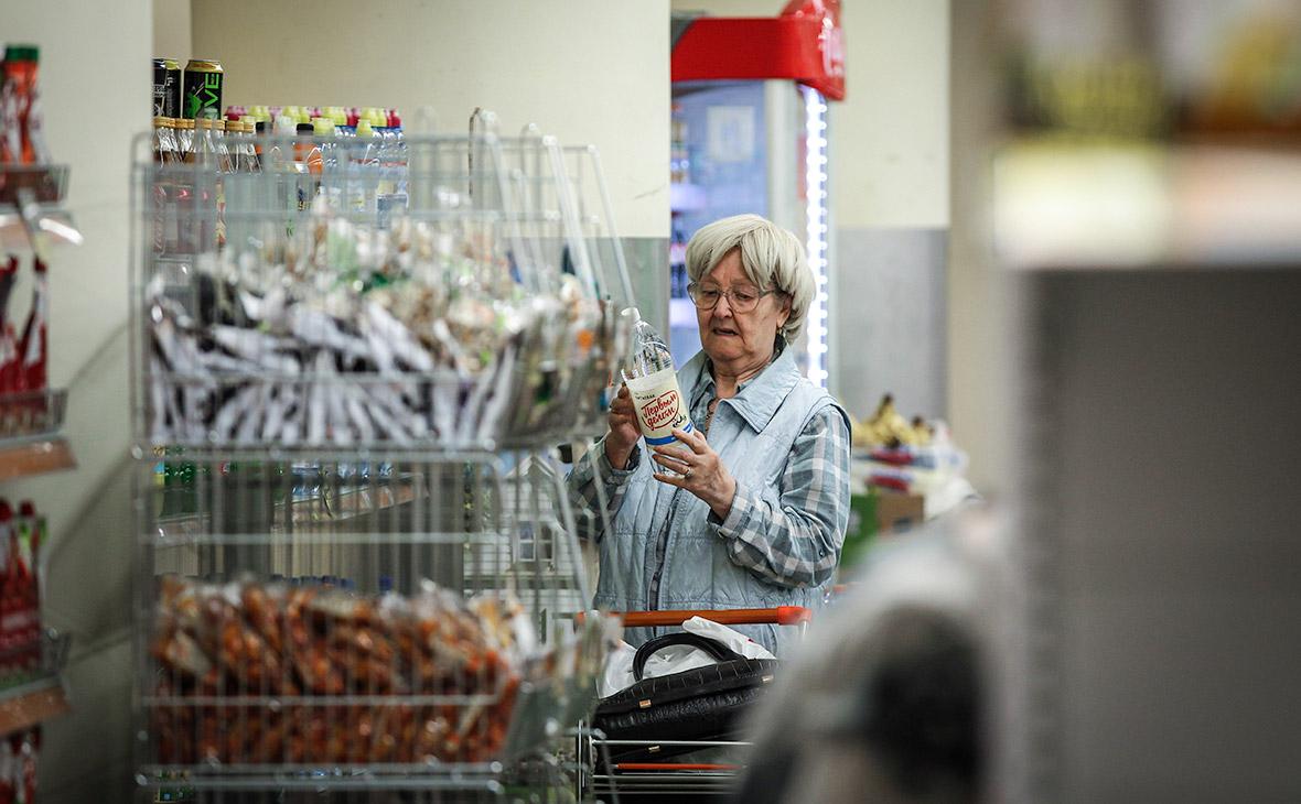 ЦБ рассказал о недоверии россиян данным о низкой инфляции