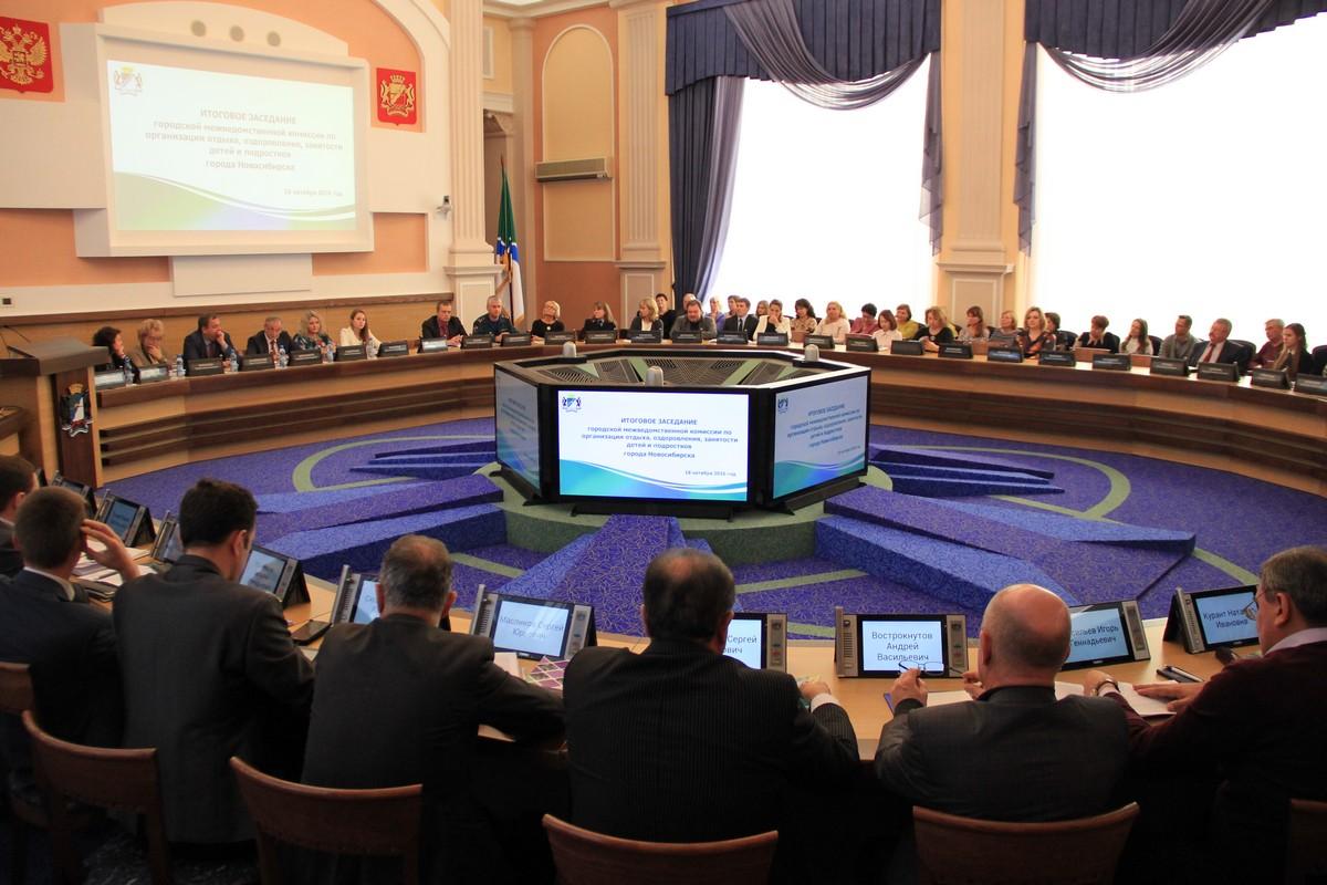 Локоть занялся поиском должников среди сотрудников мэрии Новосибирска