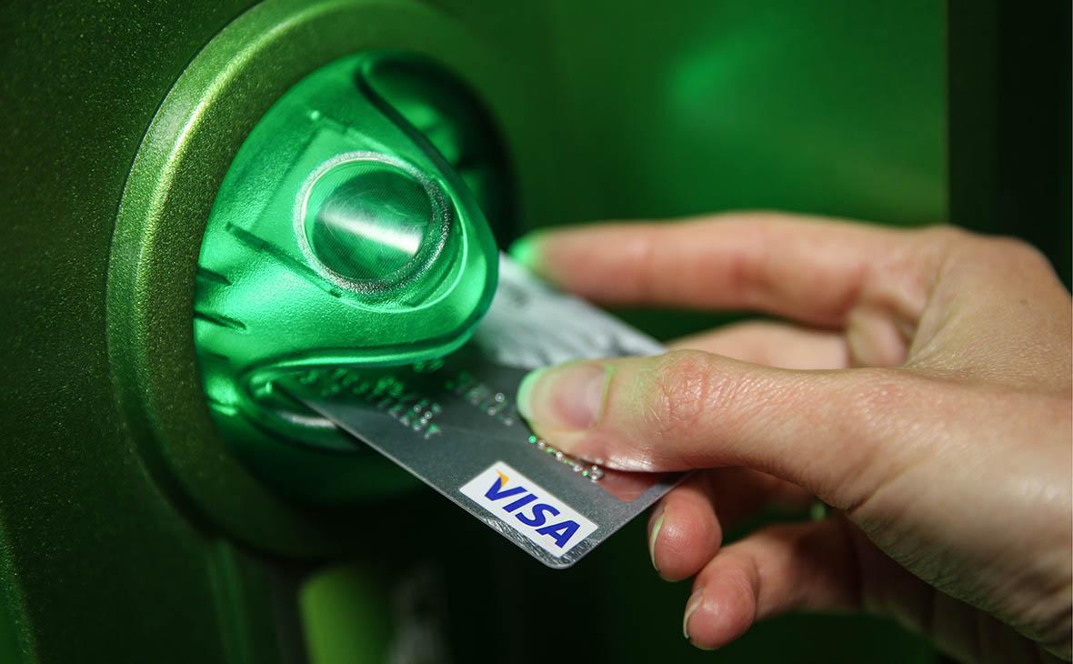 СМИ узнали об обязательном для всех банкоматов в России требовании Visa