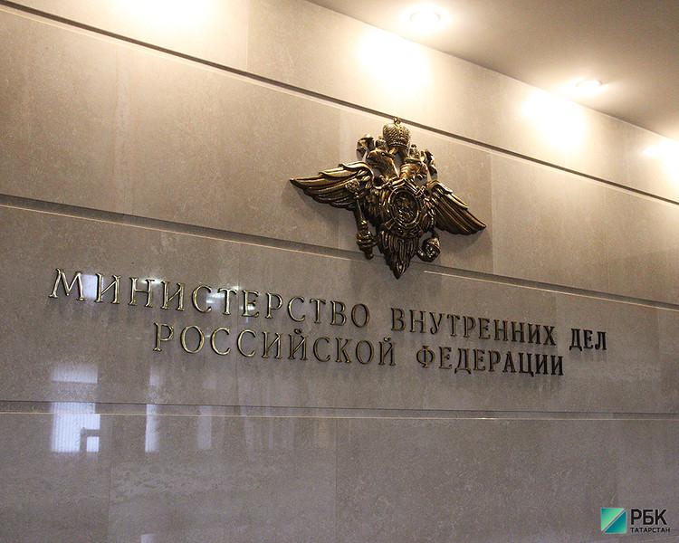 Более 130 клиентов Татфондбанка и Интехбанка написали заявления в МВД