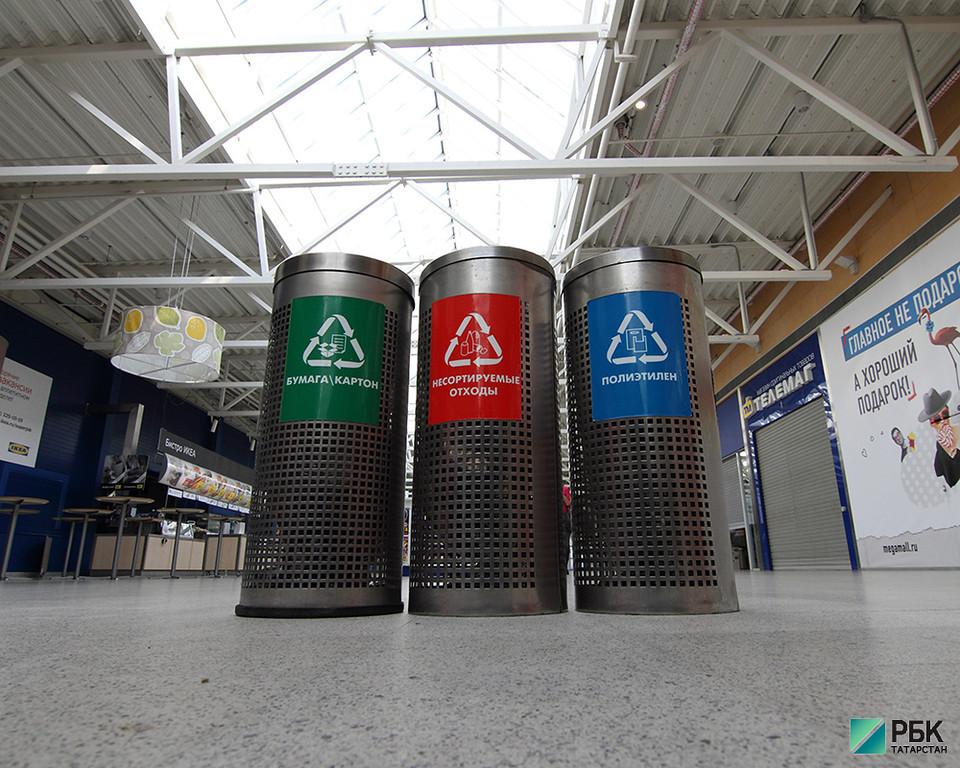 Обязательный раздельный сбор мусора введут в Татарстане с 2018 года