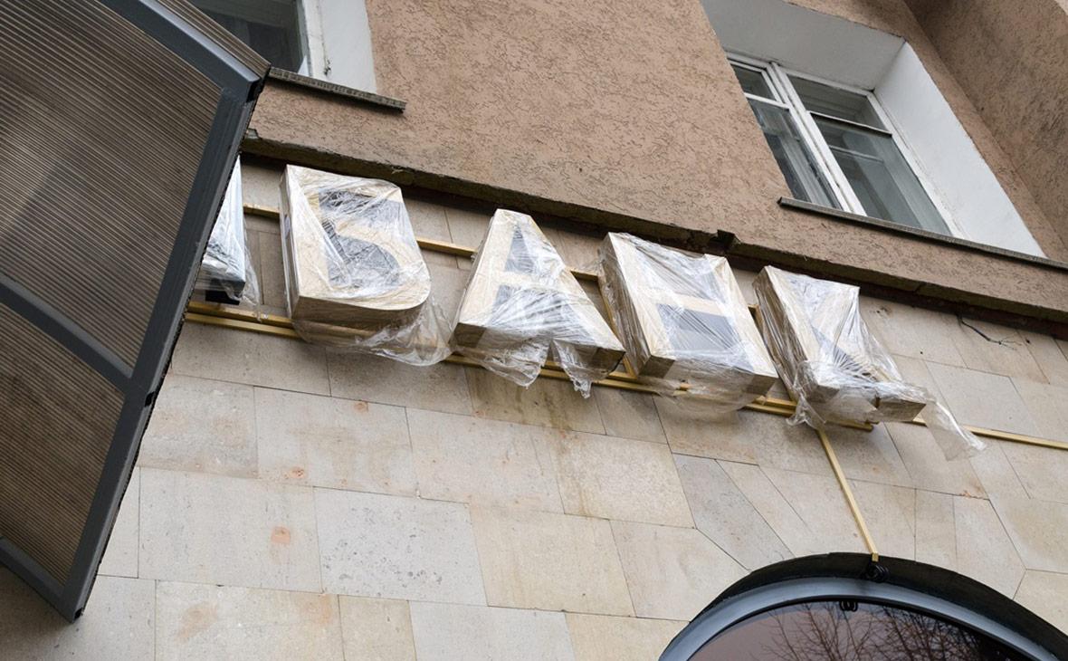 Российские компании увидели признаки «банковского кризиса»