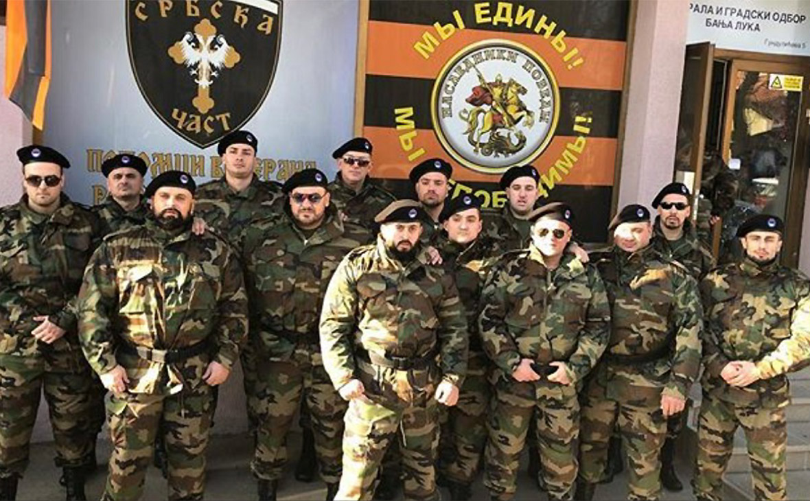 Создание в Боснии сербского «военизированного отряда» увязали с Россией