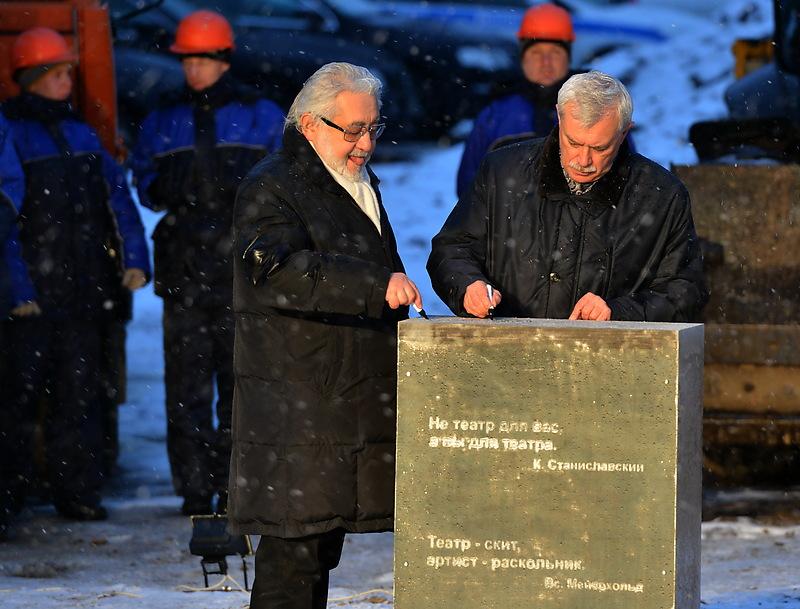 Новую сцену МДТ в Петербурге построит компания Бориса Ротенберга