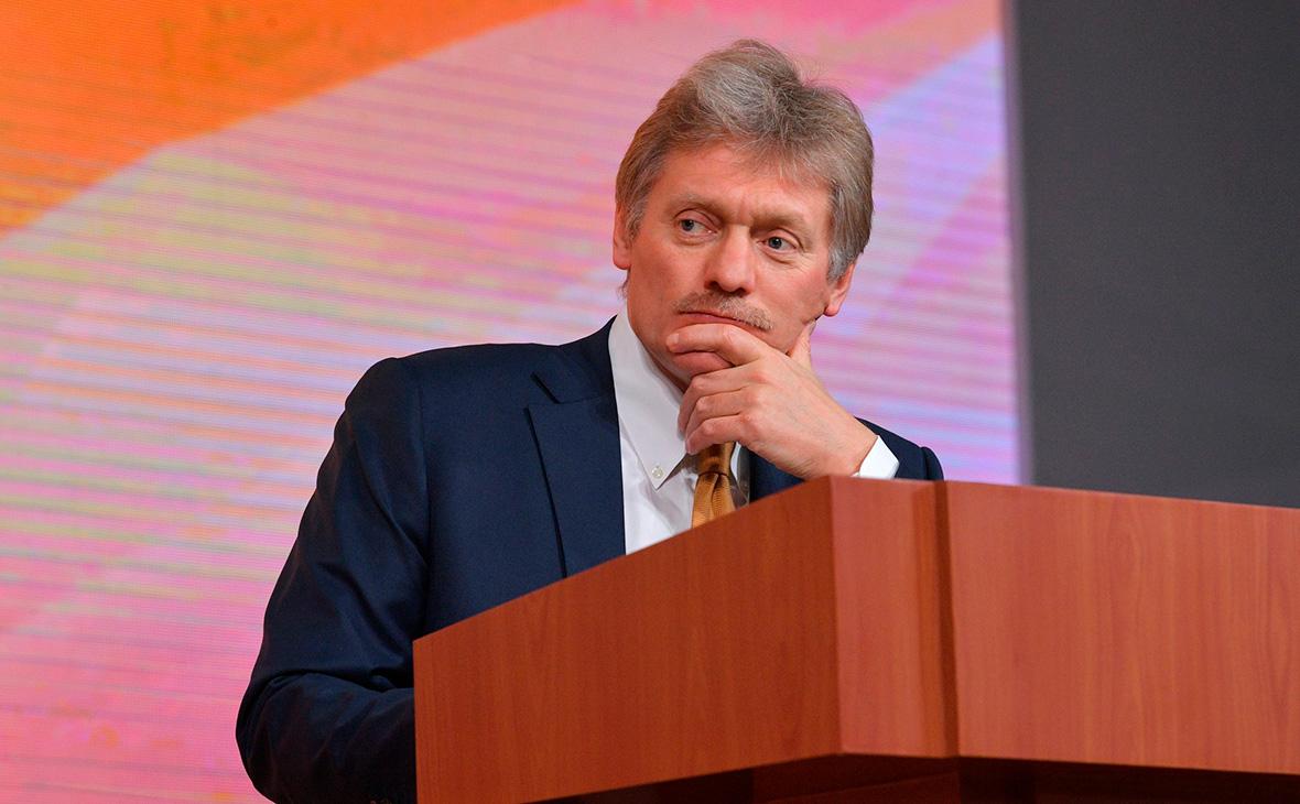 Песков заявил об отсутствии альтернативы переговорам по нефти