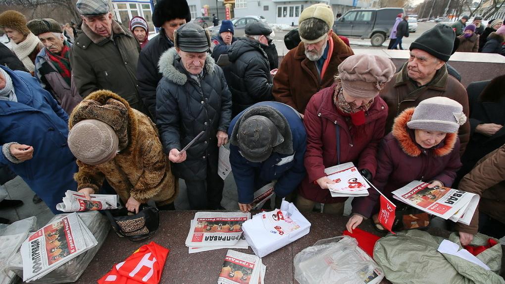 Рабочие на Урале собирают подписи против пенсионной реформы