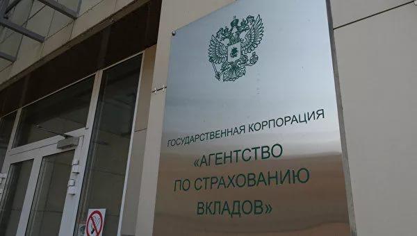 АСВ требует признать еще одну сделку ТФБ на 100 млн руб. недействительной