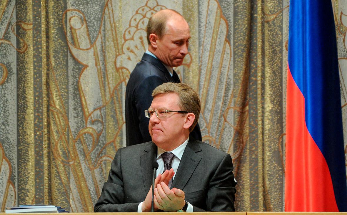 Путин обсудил с Кудриным стратегию развития России