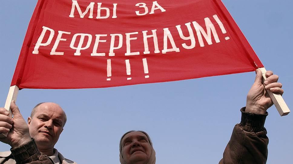 Избирком РО отказал «Партии Роста» в проведении референдума
