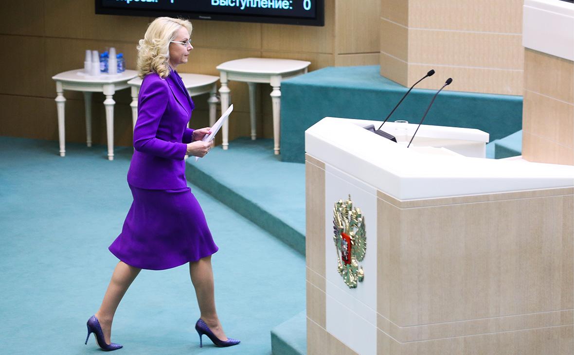 Голикова отнесла к числу причин бедности россиян экономию на соцрасходах