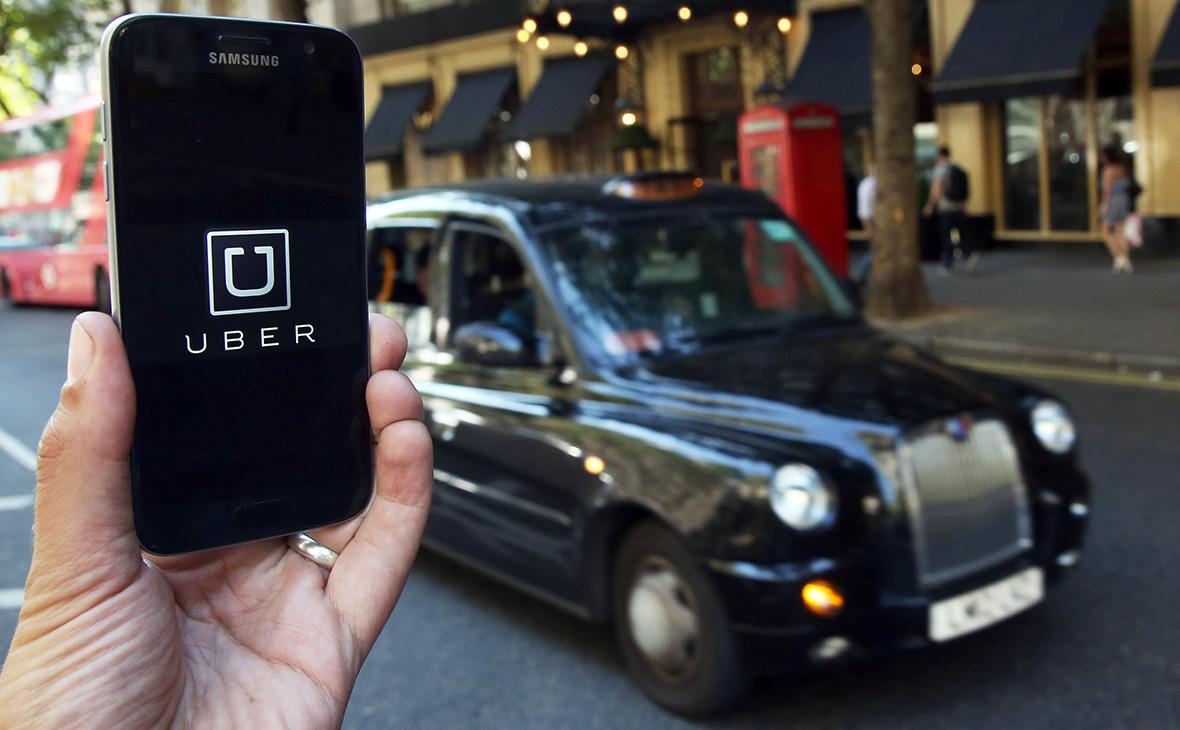Власти Лондона лишили Uber лицензии на перевозку пассажиров