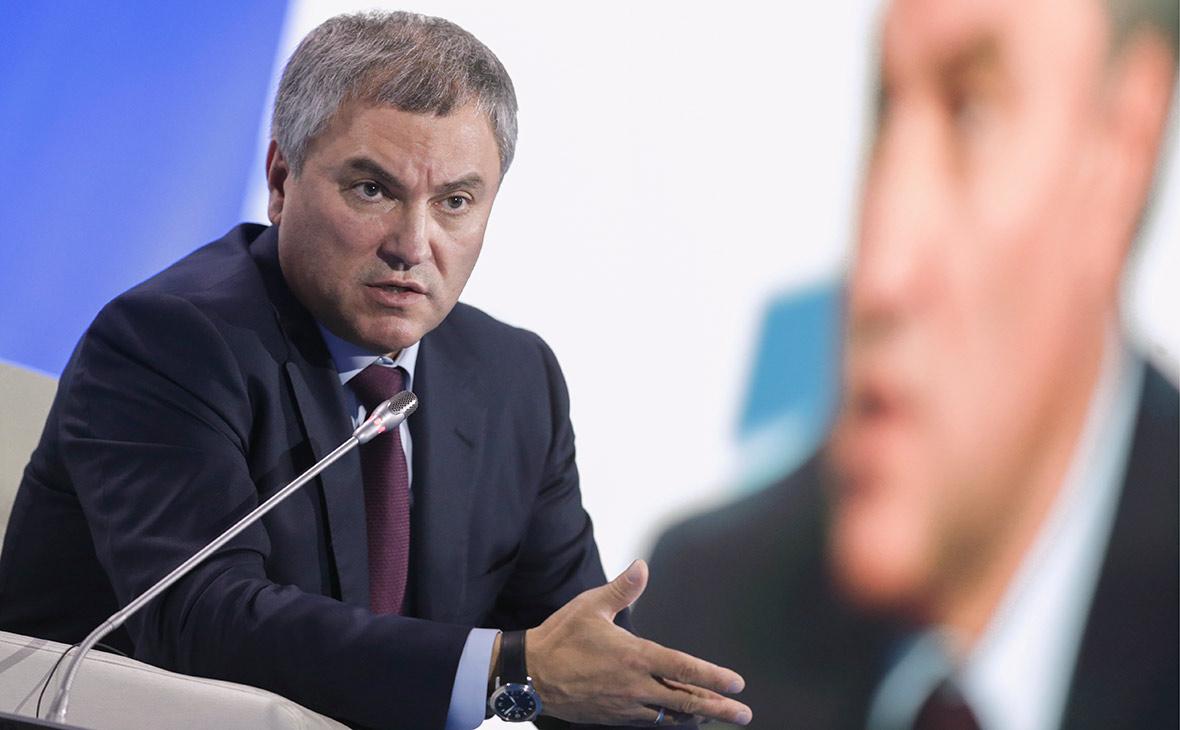 Володин счел обсуждение «Матильды» в СМИ признаком перемен к лучшему