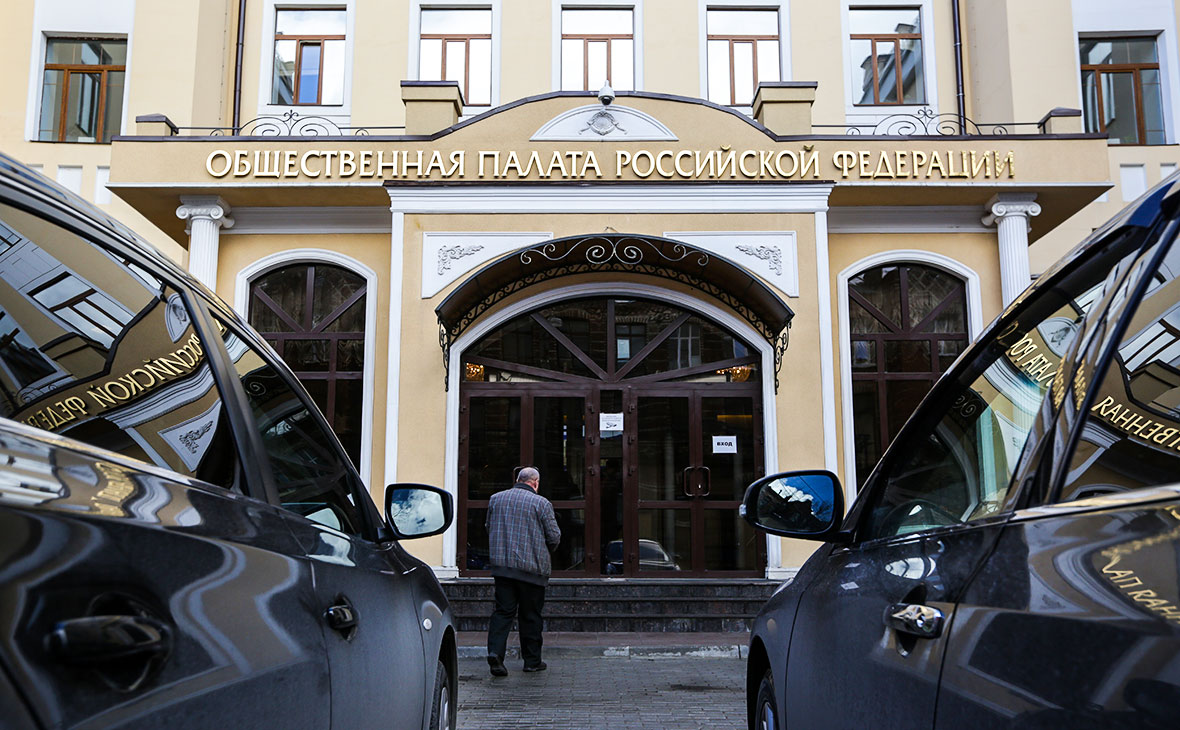 ФАС проверит возможный сговор при подготовке доклада Общественной палаты