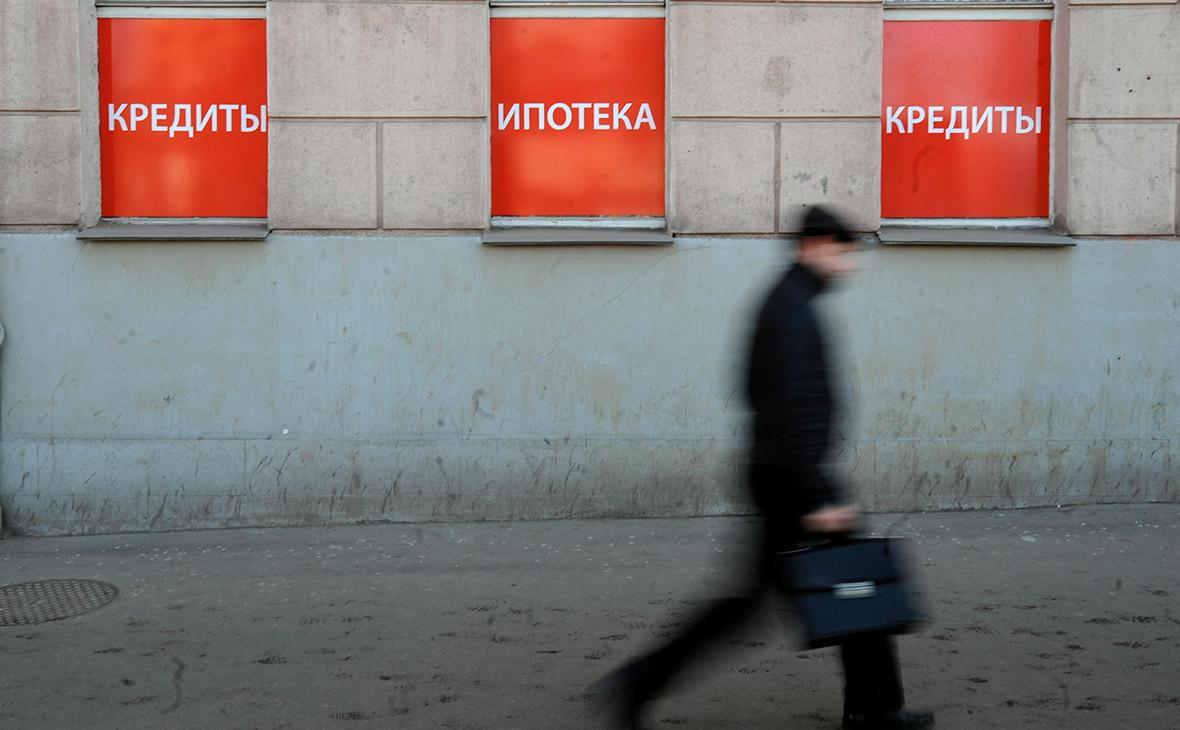 Больше половины россиян признались в наличии непогашенных кредитов