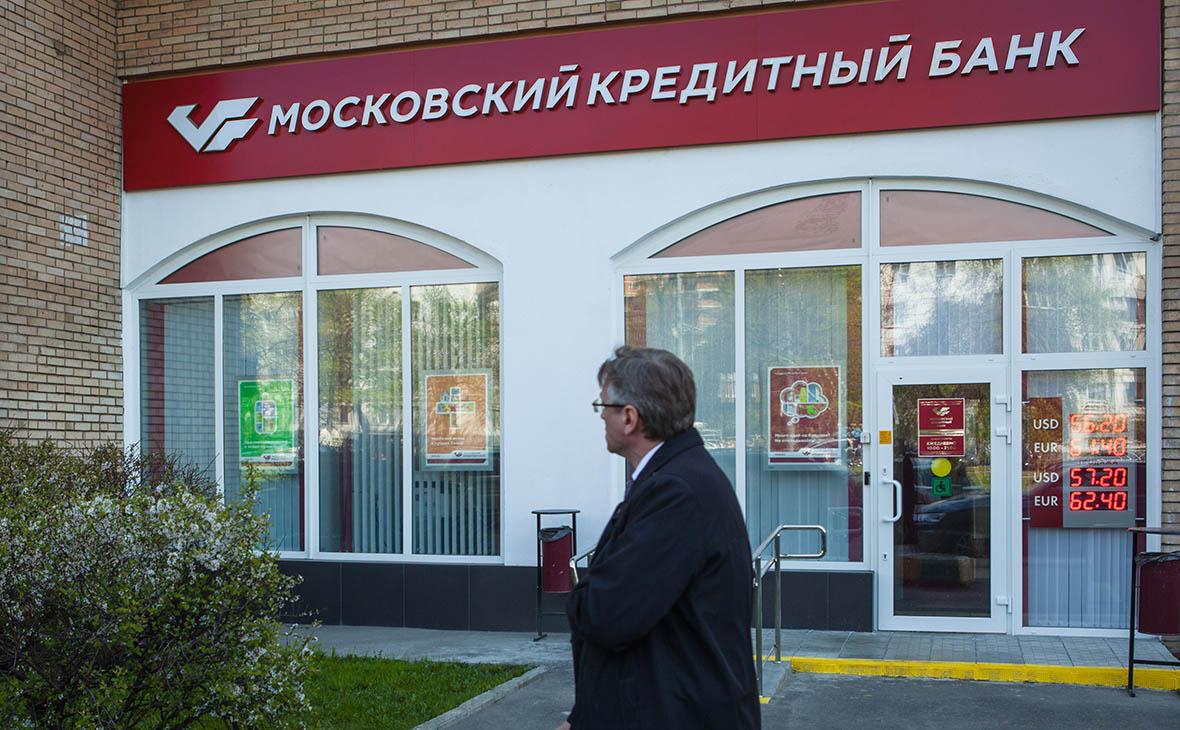 Московский кредитный банк объявил о проведении SPO