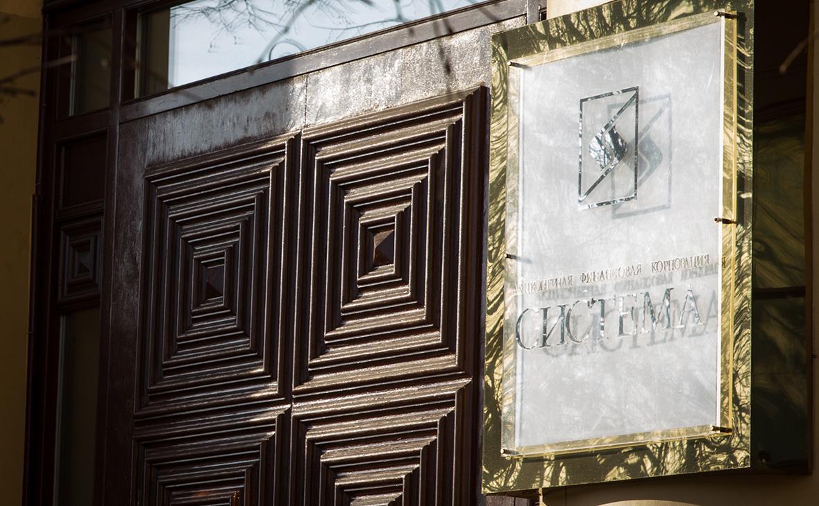 АФК «Система» пожаловалась на судью по иску «Роснефти»