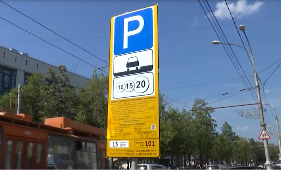 Платные парковки в Перми подорожают в следующем году