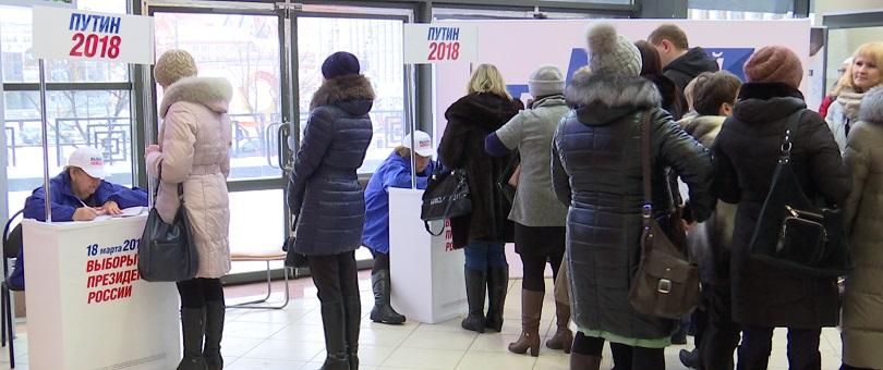 «Петербургская политика» оценила старт президентской кампании в Прикамье