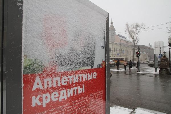 Эксперты оценили количество просроченных кредитов в регионах России