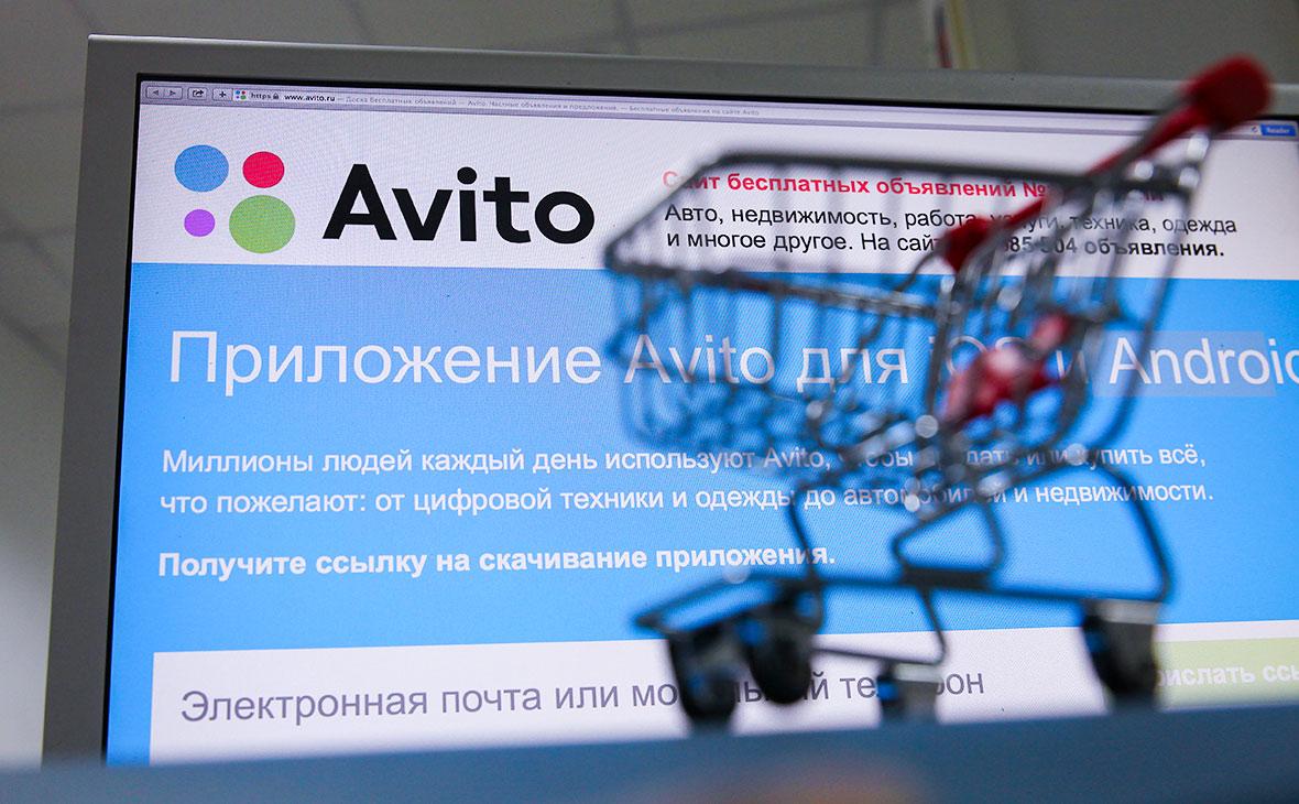В Сбербанке назвали Avito одной из «центральных» площадок кибермошенников