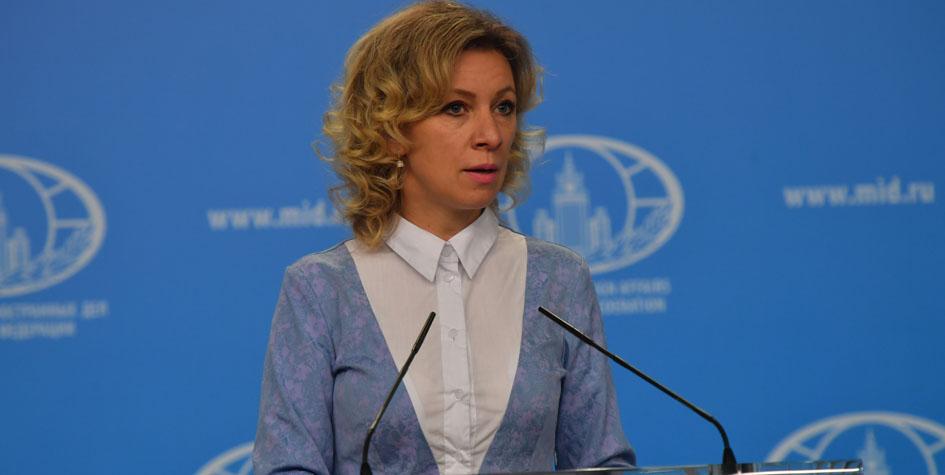 МИД РФ Россия приветствует первые контакты между Сеулом и Пхеньяном