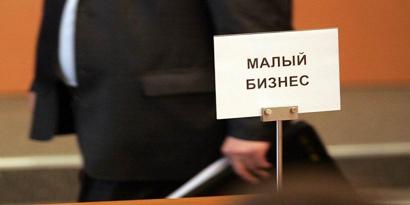 Маленькое, но свое: Краснодарский край лидирует в России по числу ИП