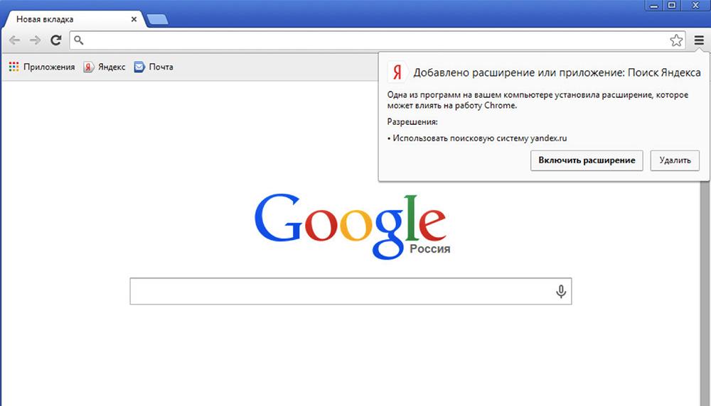 Как сделать гугл поиском по умолчанию в хром
