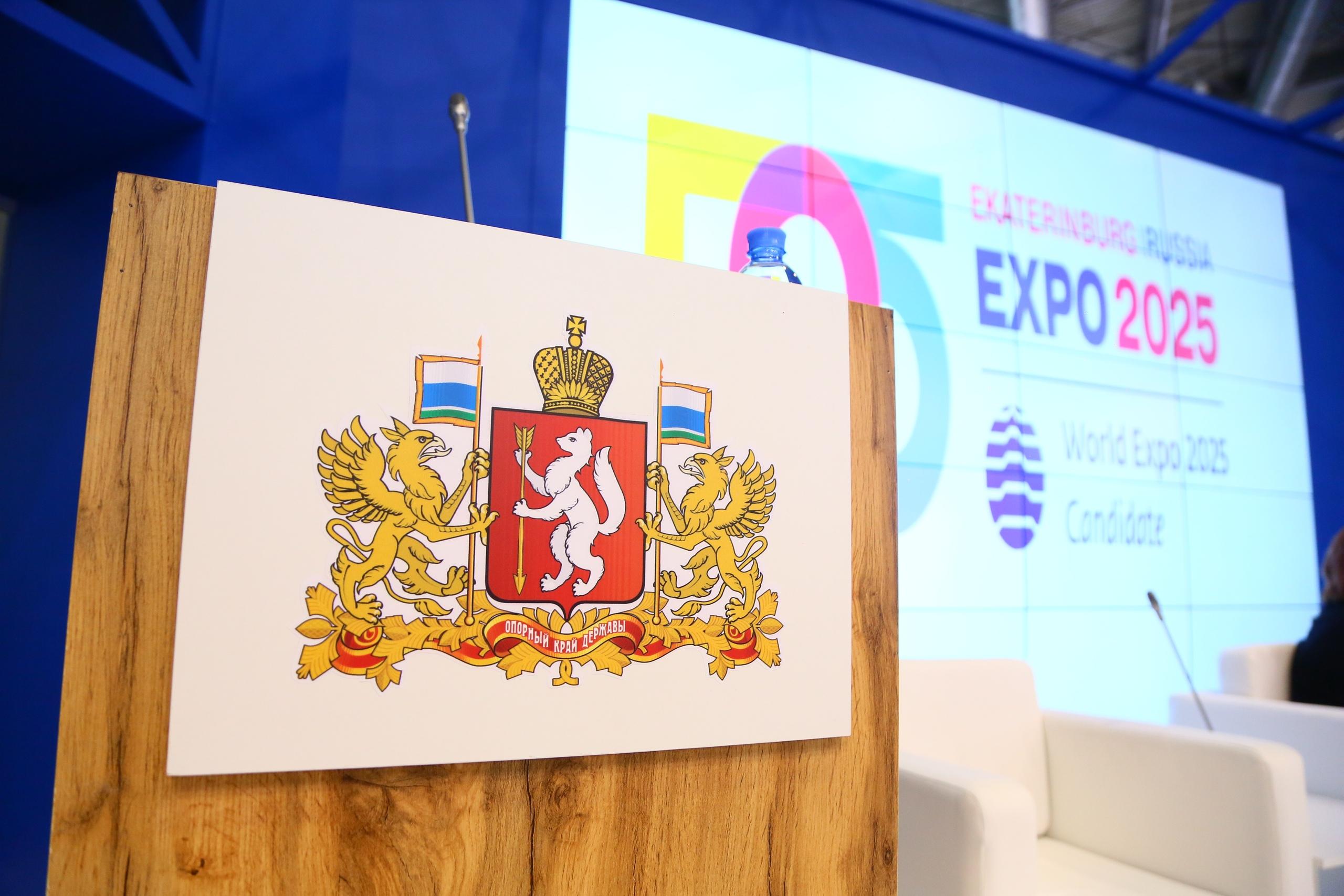 Мантуров: проведение GMIS повысит шанс Екатеринбурга на принятие ЭКСПО