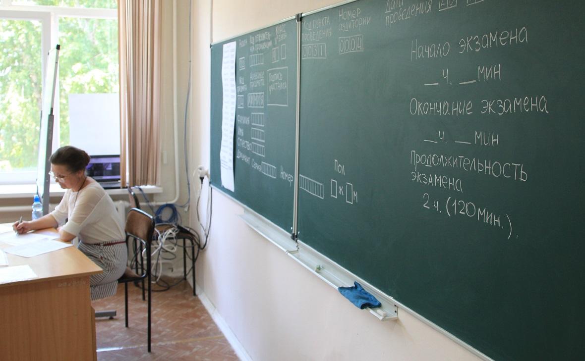 Башкирия даст по 200 тысяч рублей учителям, готовым остаться на селе