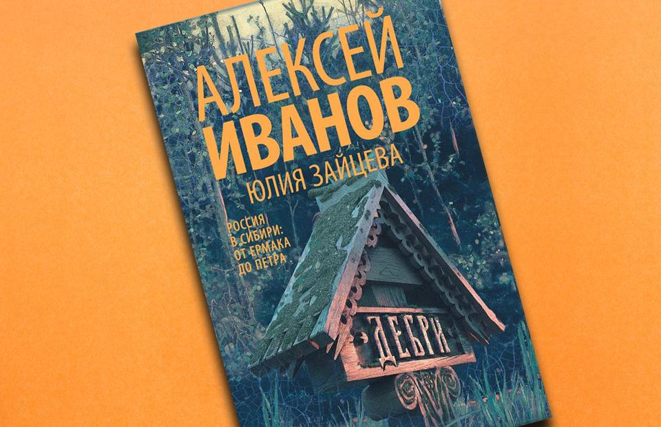 Книги современных писателей российских скачать