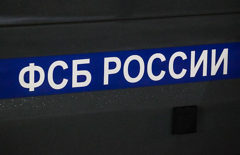 ФСБ задержала топ-менеджера Октябрьской железной дороги