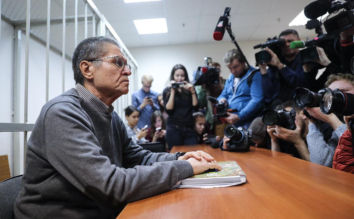 Компания для Улюкаева: как в России судят за взятки