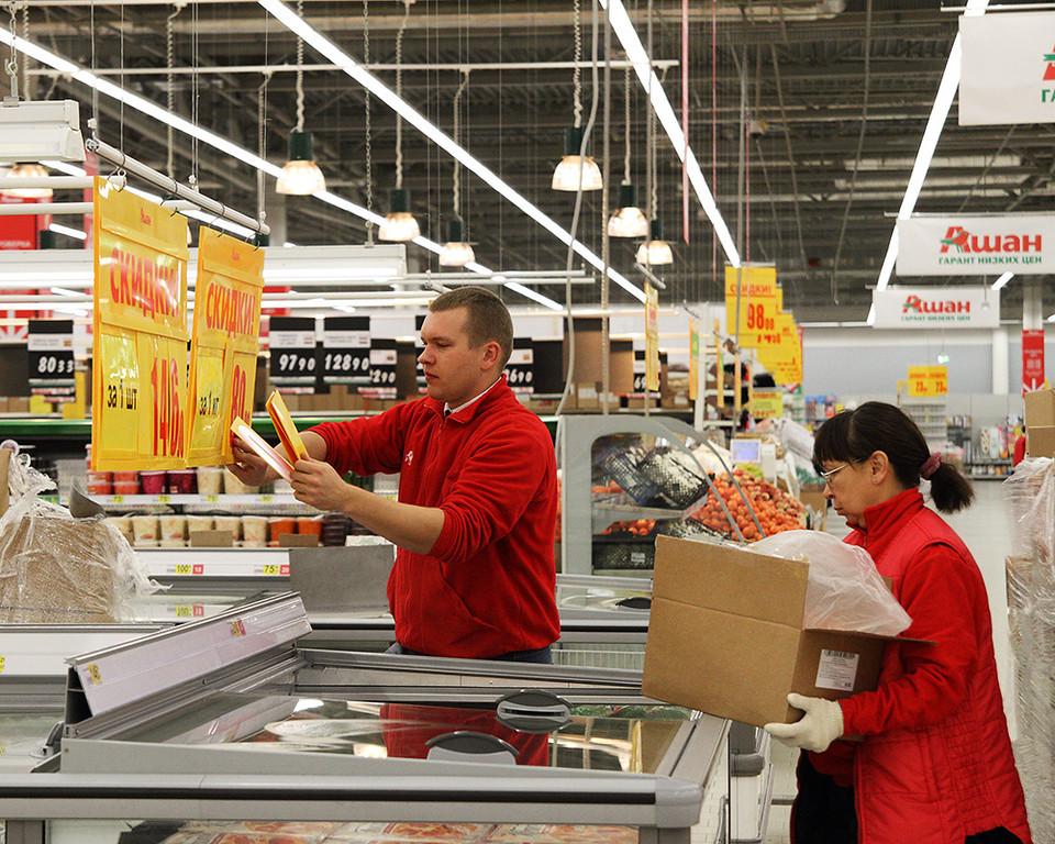 В погоне за клиентами торгсети Поволжья наращивают долю акционных товаров