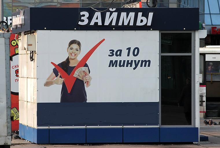 Новогодние праздники оставили российских граждан без денег