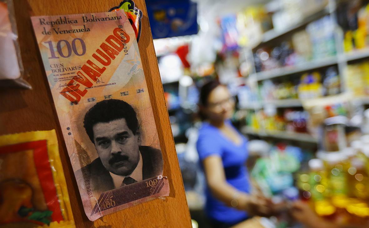 В Венесуэле запустился обратный отсчет до наступления дефолта