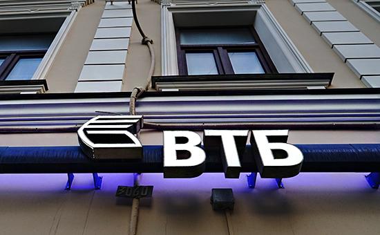 ВТБ прояснил свою роль всделке поприватизации «Роснефти»